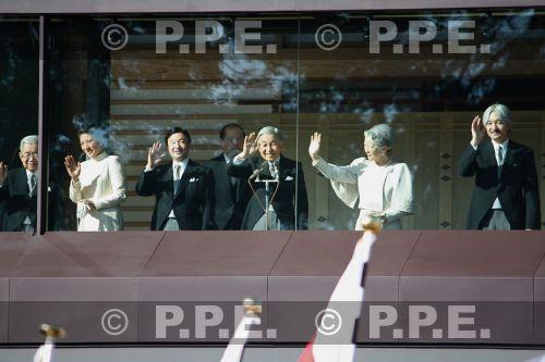 Casa Imperial del Japón (Nihon-koku / Nippon-koku) PPE09010281