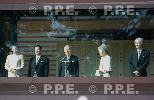 Casa Imperial del Japón (Nihon-koku / Nippon-koku) PPE09010282