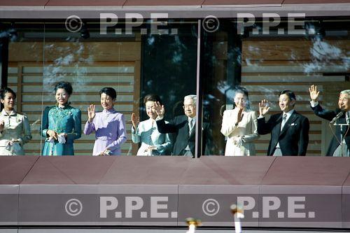Casa Imperial del Japón (Nihon-koku / Nippon-koku) PPE09010283